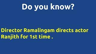 Padhavi Paduthum Paadu  2005 movie  IMDB Rating  Review   Complete report   Story   Cast