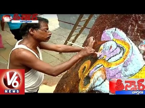 Telangana Government Trashes Fund System, Allocates Rs 70 Crore For Bonalu Fest   Teenmaar News
