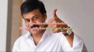 Kodithe kottali ra Telugu Karaoke song with telugu lyrics