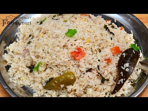 Coconut Milk Rice/ Quick Lunch Recipe/ Thengai Paal Sadam