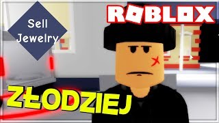 LIFE OF A THIEF IN ROBLOX 1