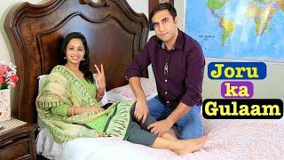 Joru Ka Ghulam | Lshokeenfilms | Laleet Shokeen \ Full on Entertainment