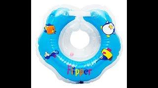 видео Надувной круг на шею для купания новорожденных