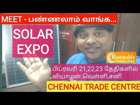 SOLAR ENERGY EXPO
