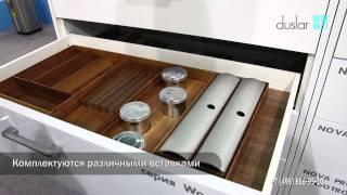 Аксессуары для кухни - свежие новинки на выставке Мебель 2014(Аксессуары и комплектующие для кухни на международной выставке «Мебель 2014» в Москве. Благодарим всех за..., 2015-01-22T07:26:58.000Z)