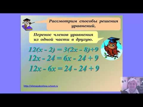 Математика 5 класс. Урок 6. Отрезок. Длина отрезкаиз YouTube · С высокой четкостью · Длительность: 18 мин42 с  · Просмотры: более 4000 · отправлено: 21/09/2015 · кем отправлено: Видеоуроки математики