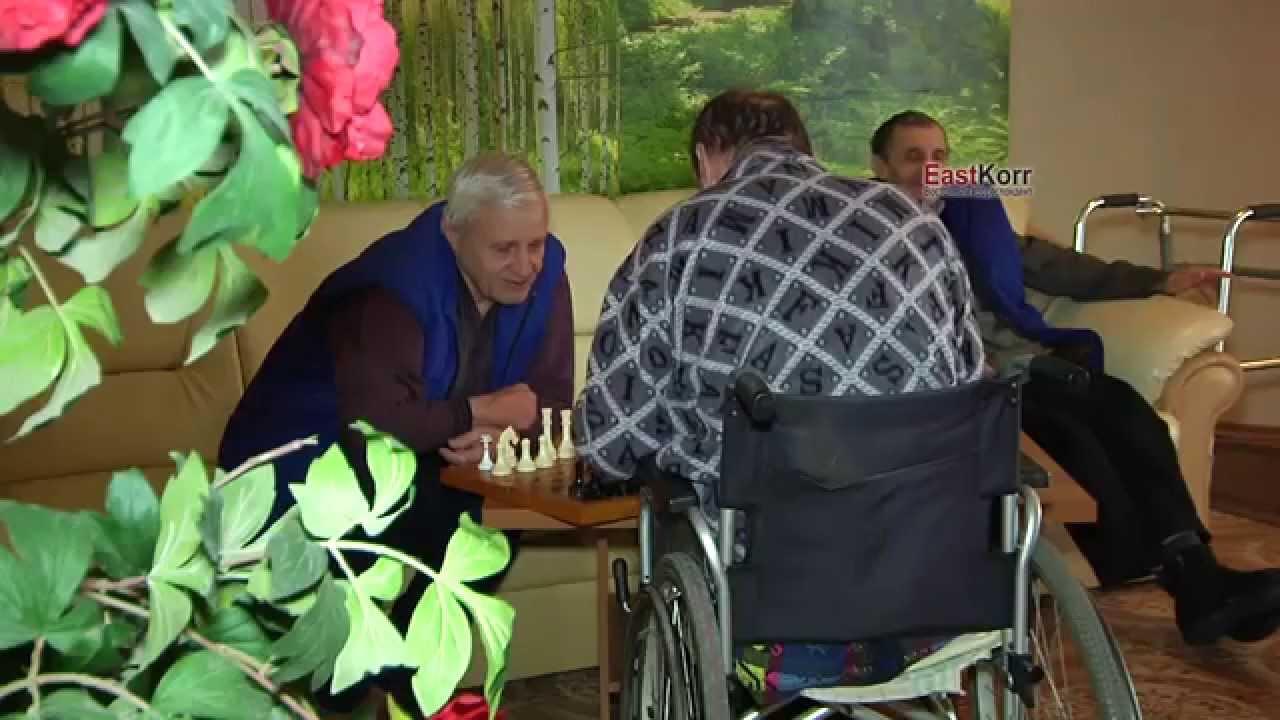 пансионат для престарелых г березовский