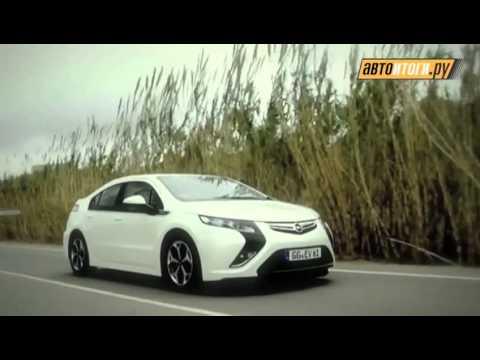 Видео-обзор Opel Ampera