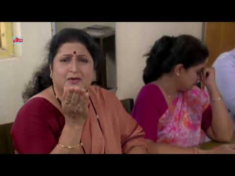 Chadi Lage Cham Cham | Marathi Full Movie