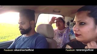 Veham Bharam | Punjabi Funny Video | Tayi Surinder Kaur | Rana Rangi | Mr Sammy Naz