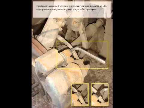 замена передних тормозных колодок на мазда 6