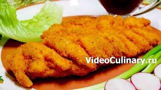 видео Рубленый шницель: подробные рецепты, как приготовить шницель