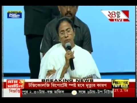 Bengal CM addresses an administrative meeting at Barasat