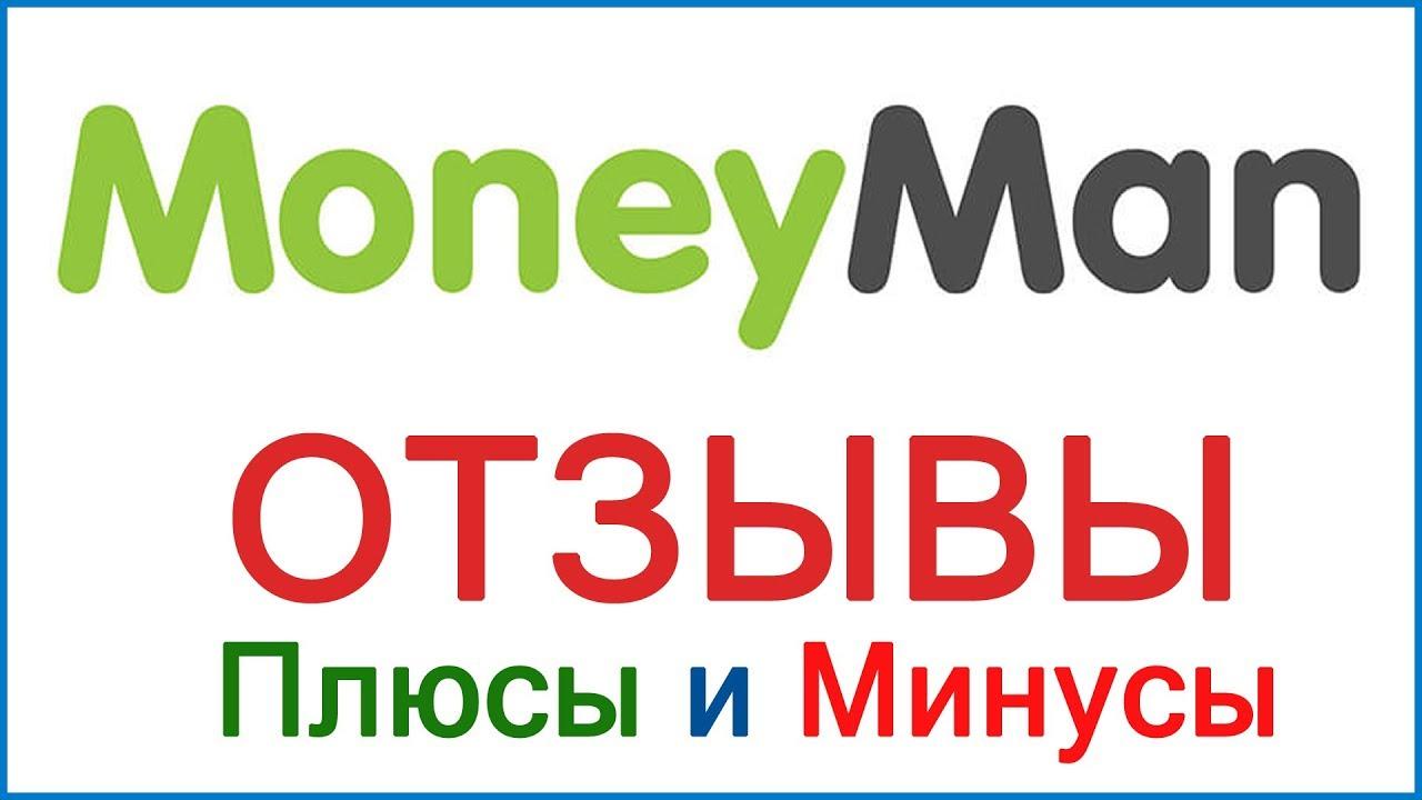 банк кредит москва офисы