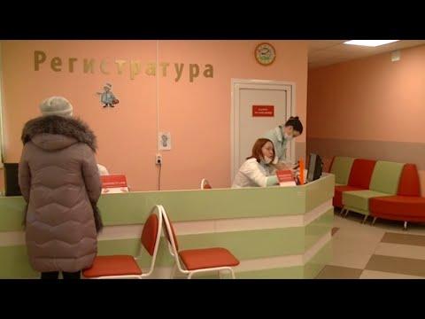 Детское отделение городской поликлиники преобразилось после ремонта