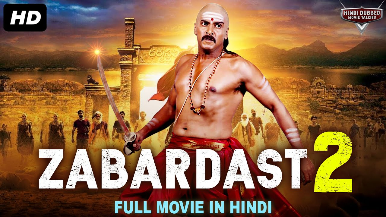Download ZABARDAST 2 - Blockbuster Full Action Hindi Dubbed Movie | South Indian Movies Dubbed In Hindi