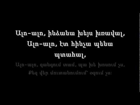 Tim De Beatz - Alo,ALo (Lyrics On Screen) HD