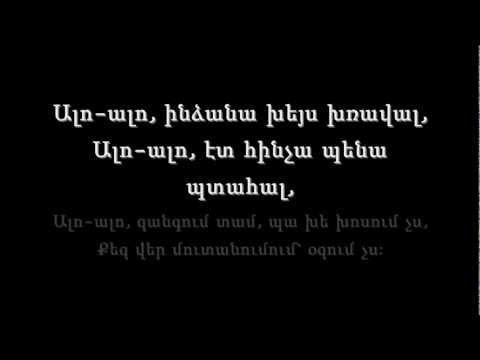 tim-de-beatz---alo,alo-(lyrics-on-screen)-hd
