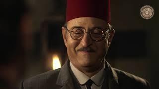 مسلسل سلاسل ذهب  ـ الحلقة 24 الرابعة  والعشرون كاملة |  Salasel Dahab  - HD