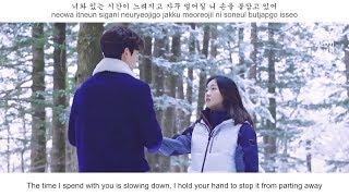 Video Sam kim (샘김) - Who Are You FMV (Goblin OST Part 6) [Eng Sub + Han + Rom] download MP3, 3GP, MP4, WEBM, AVI, FLV April 2018