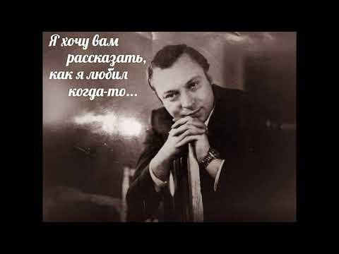 Любимые песни в исполнении Ободзинского В.В./Эти глаза напротив, Восточная, Что-то случилось и др.