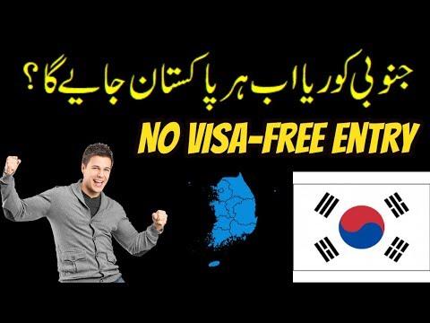 Pakistan to South Korea not required visa pakistani & indian.