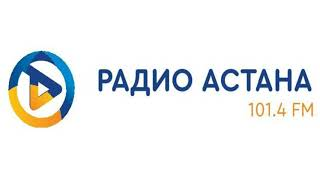 Уход на профилактику Астана Радиосы Казахстан, 17.10.2018