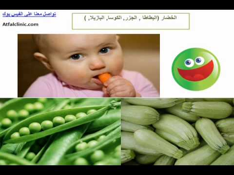 تطور ونمو الطفل بعمر ال 8 شهور الدكتور اكرم سعادة Youtube