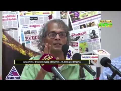 P balan on kerala development at Doha