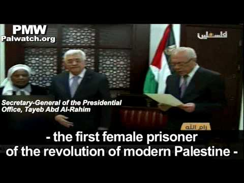 Abbas awards military award to terrorist who planted a bomb in a movie theater