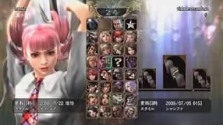 ソウルキャリバー4 キャラクリ対戦 No.7