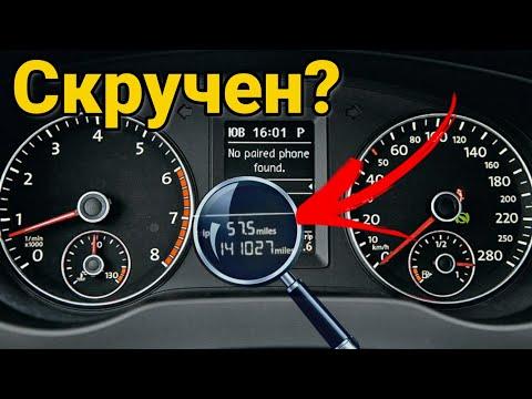 Как определить СМОТАННЫЙ пробег на Nissan, Mitsubishi, Renault ? / На ВАРИАТОРЕ!