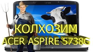 видео Аккумулятор A6410 для ноутбука Acer TravelMate 6410.
