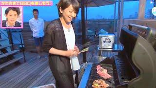 暑い夏の楽しみの一つBBQ!川崎では、多摩川緑地バーベキュー場などバー...