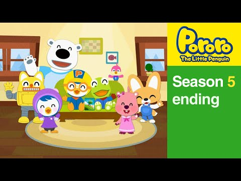 [Pororo S5]  Ending Theme Song