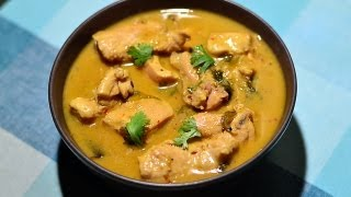 Chicken Curry In Coconut Milk | Chicken Recipes