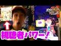 【せんぱい!】視聴者さんからのお手紙パワー!ポケモンガオーレ グランドラッシュ1弾 ゲーム実況 でんせつ グレード5 マスターボール Pokemon Ga-ole Grand Rash 1 Game
