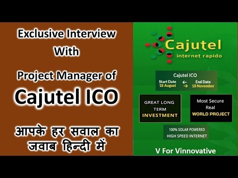 Interview with Project Manager of Cajutel ICO.