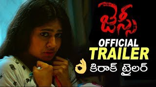 Jessie Movie Official Trailer | Jessie Telugu Movie | Latest Telugu Movie