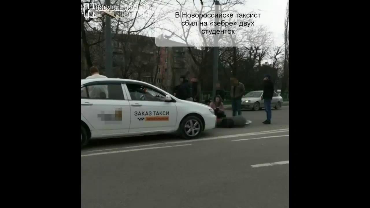 Новороссийск скрытая камера