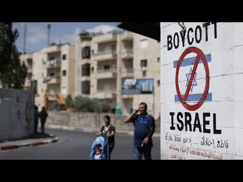 Israel Withholds Secret List of BDS Supporters