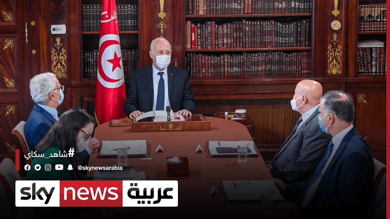 تونس.. مطالبات بالإسراع في تشكيل الحكومة وحماية الحريات  - نشر قبل 3 ساعة