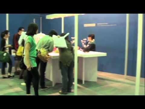 Taipei World Design Expo - 05