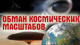 Интересные факты об НЛО. Корабли пришельцев или оп...