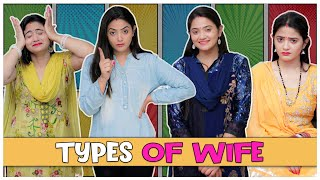 DIFFERENT TYPES OF WIFE || Sibbu Giri || Aashish Bhardwaj