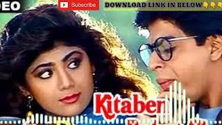 Instrumental ringtone  old hindi song ...