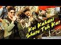 Siddharth Malhotra   Rakulpreet Aiyaary Song   Koi Kahani Shuru Toh Kar   LehrenTV