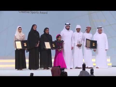 حفل جائزة محمد بن راشد آل مكتوم للإبداع الرياضي   09/01/2017