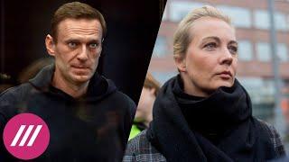 Алексей Навальный в ИК-2: что это за колония? Юлия Навальная ответила на извинения Лебедева за фейк