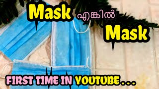 DIY Face Mask Craft Idea Best Out of Waste Zero Cost Craft Trash To Treasure Home Decor Idea